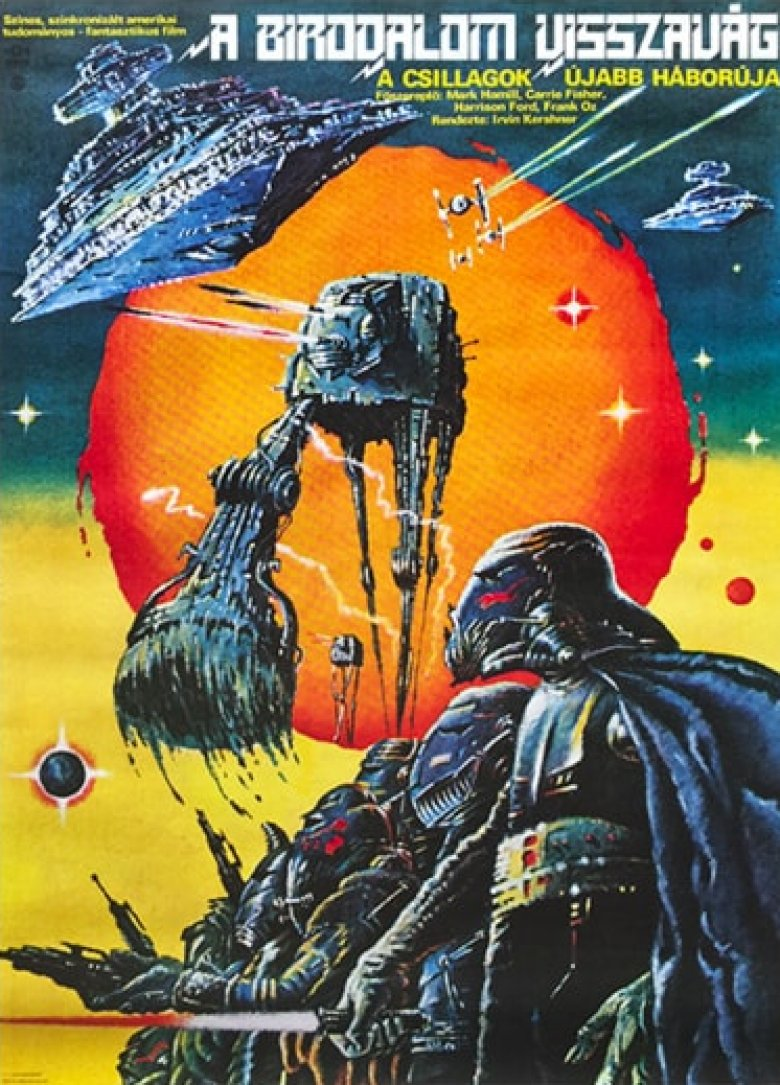 the-empire-strikes-back-hungary-tibor-he